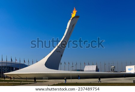 Sochi, Adler, Russia - February 08, 2014: the burning fire of Olympic games at the Olympic Park during the winter Olympic Games 2014 - stock photo