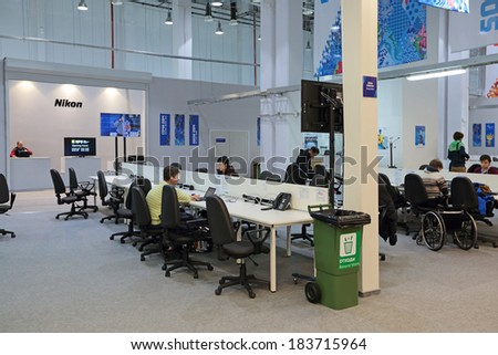 SOCHI, ADLER, RUSSIA - MAR 15, 2014: International Broadcast Centre (IBC) at Olympic Park in Adlersky District, Krasnodar Krai - venue for the 2014 winter Olympics