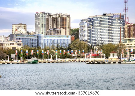 SOCHI, RUSSIA - April 29.2015: Modern urban building resorts and hotels on the shores of the Black Sea