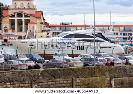 Sochi, Russia - February 8, 2016: Big yacht - Elbrus - moored in the sea port of Sochi - stock photo