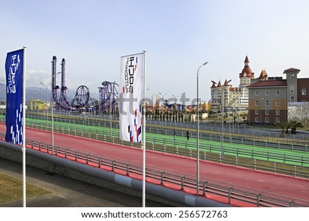 Sochi, Russia - February 15, 2015: Bogatyr Hotel and Sochi Park - theme park in the city of Sochi.
