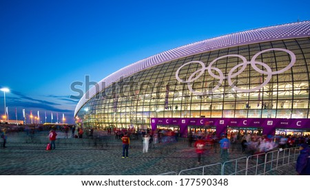 Sochi, RUSSIA - February 16, 2014: Bolshoy Ice Dome during ice hockey Men's Prelim. Round - Group A USA �¢?? RUS match at Sochi 2014 XXII Olympic Winter Games - stock photo