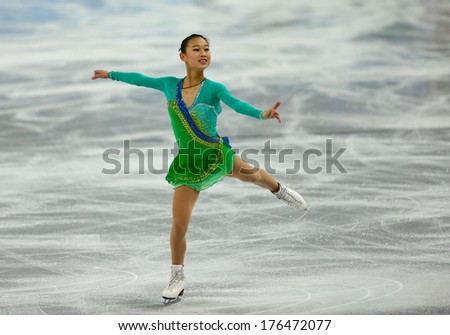 Sochi, RUSSIA - February 11, 2014: Cheng PENG and Hao ZHANG (CHN) on ice during figure skating competition of pairs in short program at Sochi 2014 XXII Olympic Winter Games