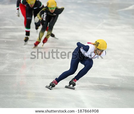 Sochi, RUSSIA - February 18, 2014: Elise CHRISTIE (GBR) No.116 at Ladies' 1000 m Short Track Heats at the Sochi 2014 Olympic Games
