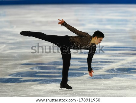Sochi, RUSSIA - February 13, 2014: Han YAN (CHN) on ice during figure skating competition of men in short program at Sochi 2014 XXII Olympic Winter Games
