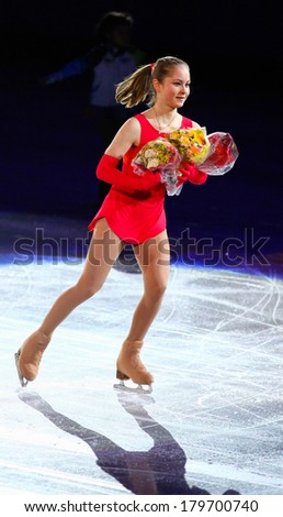 Sochi, RUSSIA - February 22, 2014: Julia LIPNITSKAIA at Figure Skating Exhibition Gala at Sochi 2014 XXII Olympic Winter Games