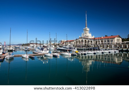 Sochi, Russia - February 9, 2016: Marine station  - stock photo