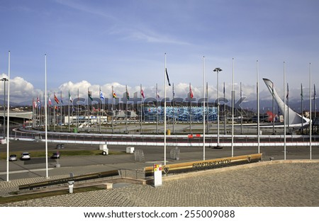 Sochi, Russia - February 15, 2015: Medal Plaza in Olympic Park