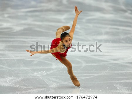 Sochi, RUSSIA - February 11, 2014: Narumi TAKAHASHI and Ryuichi KIHARA (JPN) on ice during figure skating competition of pairs in short program at Sochi 2014 XXII Olympic Winter Games