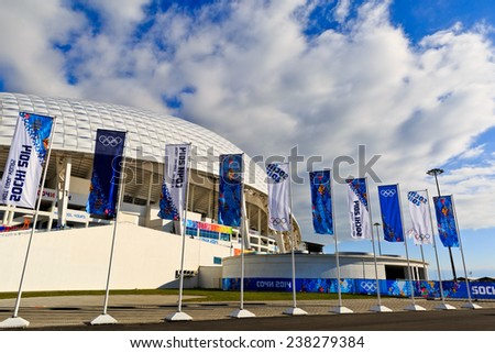 SOCHI, RUSSIA - FEBRUARY 6, 2014: Olympic stadium Fisht in Sochi, Russia for opening and closing ceremonies of Winter Olympic Games 2014 - stock photo
