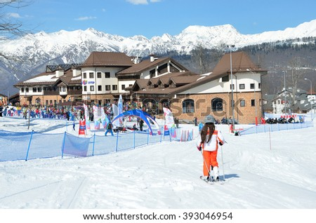 Sochi, Russia, February, 27, 2016, People on ski resort Rosa Khutor