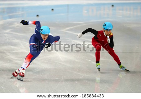 Sochi, RUSSIA - February 18, 2014: Sebastien LEPAPE (FRA), No216 at Men's 500 m Short Track Heats at the Sochi 2014 Olympic Games