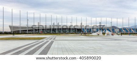Sochi, Russia - February 5, 2016: Sochi Olympic Park. Adler-Arena and Medals Plaza
