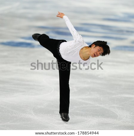 Sochi, RUSSIA - February 13, 2014: Tatsuki MACHIDA (JPN) on ice during figure skating competition of men in short program at Sochi 2014 XXII Olympic Winter Games