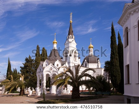 Sochi, Russia - February 11, 2016: The Cathedral of St. Michael the Archangel is the oldest Orthodox church in Sochi and the entire Black Sea Oblast