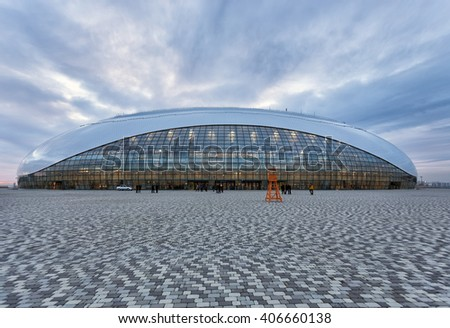 Sochi, Russia - February 5, 2016: The hockey stadium which is in Olympic Park in Sochi. It was the main hockey stadium during the Olympic Winter Games in 2014. - stock photo