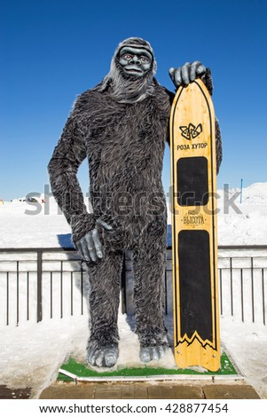 Sochi, Russia - February 10, 2016: Yeti with a snowboard. Rosa Khutor Alpine Resort. Krasnaya Polyana, Krasnodar region - stock photo