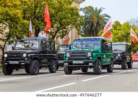 Sochi, Russia, in May 2015, a festive demonstration, motorcade, victory day
