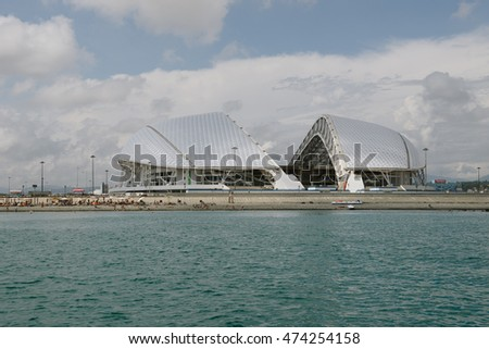 SOCHI, RUSSIA, JUNE 30, 2016: Fisht Stadium