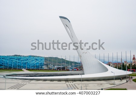 SOCHI, RUSSIA - MARCH 27, 2016:  Sochi Olympic Fire Bowl in the Olympic Park