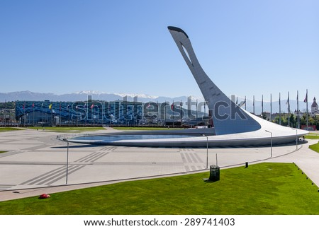 Sochi, Russia - MAY 3, 2015: Stella Olympic flame in the Olympic Park.