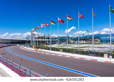 Sochi, Russia - May 16, 2016: Training races of the high speed car on the autodrom in Olympic park Sochi