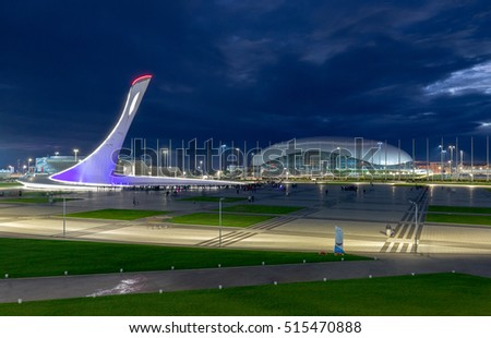 "SOCHI, RUSSIA - NOVEMBER 05 2016: Bowl of the Olympic flame ""Firebird"" in the Olympic park in the evening. The main symbol of the Olympic Games of 2014 in Sochi"