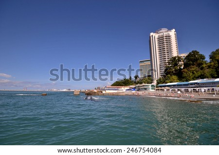 SOCHI, RUSSIA SEPTEMBER, 2014: View of the beach in the Sochi, Russia - stock photo