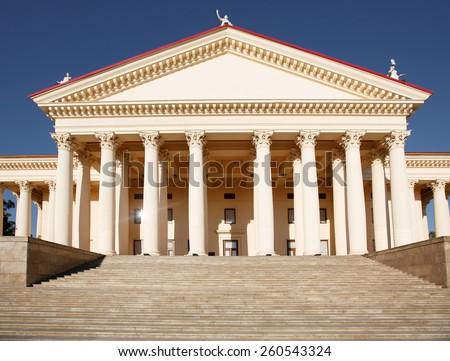 Sochi, Zimny (Winter) Theater - stock photo