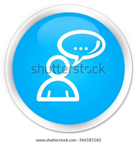 Social network icon cyan blue glossy round button - stock photo