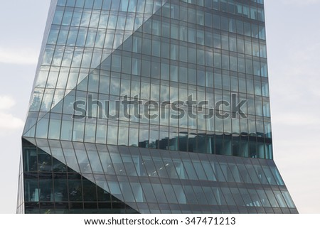 Sofia, Bulgaria - August 05, 2015: modern shape skyscraper building in the city of Sofia. Sofia is the capital of Bulgaria.