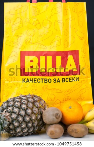 SOFIA, BULGARIA - FEBRUARY 28, 2018: Founded in 1953 Billa is an European supermarket chain originating in Austria, a market where the brand maintains its largest presence with more than 1000 stores.