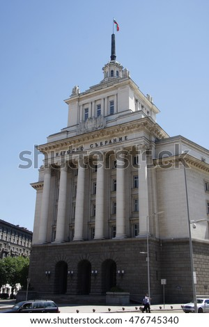 SOFIA, BULGARIA JULY 9, 2016: National Assembly (former Communist Party House), Council of Ministers and the Presidency buildings on Independence square in Sofia, Bulgaria
