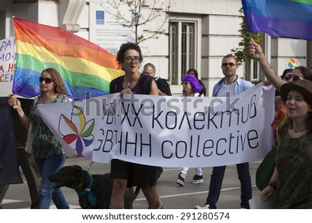 Sofia, Bulgaria - june 27, 2015: The biggest annual event dedicated to the equality and human rights of all citizens and the biggest event increasing the visibility of LGBTI people in the country.