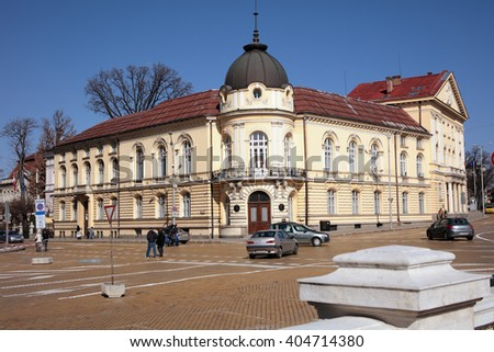 SOFIA, BULGARIA - MARCH 5, 2016: View to the building of Bulgarian Academy of Sciences.The building was completed in 1892 by design of architect Hermann Mayer - stock photo