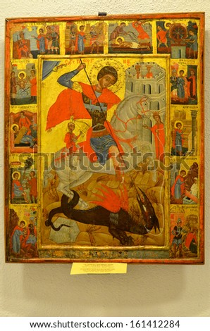 SOFIA BULGARIA OCT. 30 Museum of icons inside the Alexander Nevski cathedral crypt houses what is claimed to be the largest collection of Orthodox icons in Europe. on Oct 30, 2013 in Sofia Bulgaria - stock photo
