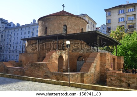 SOFIA, BULGARIA - SEPTEMBER 28: The Church of St George is an Early Christian red brick rotunda that is considered the oldest building in Sofia, the capital of Bulgaria. On september 28 2013