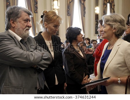 SOFIA, BULGARIA - SEPTEMBER 16: The director-General of UNESCO Irina Bokova (R) talk with Bulgarian culture minister Vezhdi Rashidov (L), during conference in Sofia, Bulgaria, Sep 16, 2015.