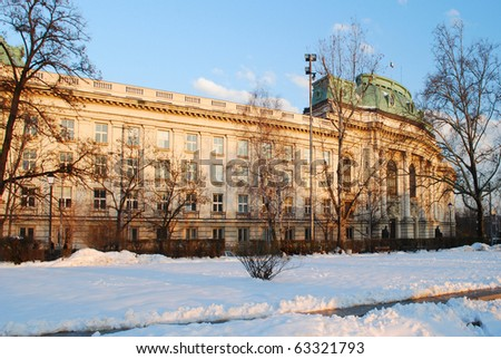 Sofia University - stock photo