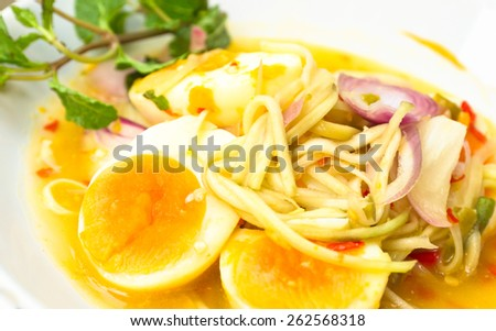 Soft Boiled Eggs Spicy Salad - stock photo