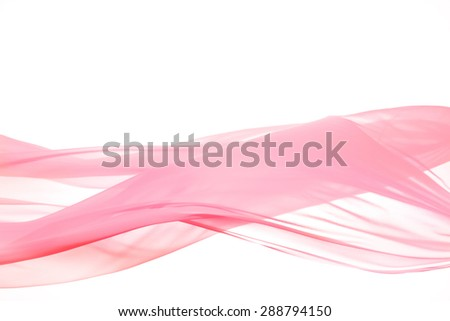 Soft cloth - stock photo