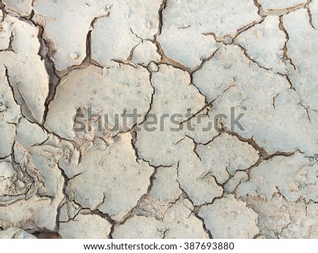 Soil arid, Cracked dried ground, Water shortage, Global warming, Water scarcity, Water crisis - stock photo