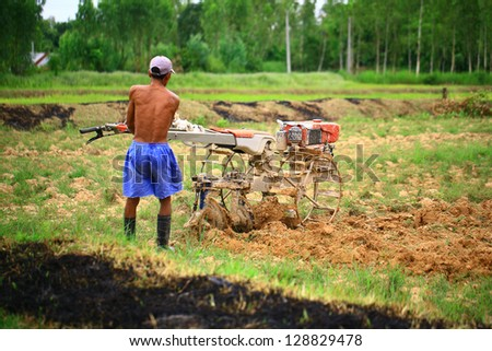 Soil preparation before planting rice.