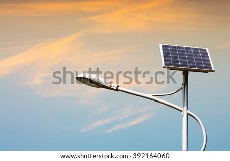 Solar energy from the sun - stock photo