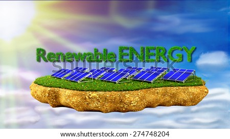 solar panels on grass island - renewable energy concept - stock photo