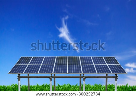 Solar panels on ground - stock photo