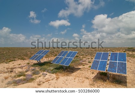 solar panels on the island in Portugal