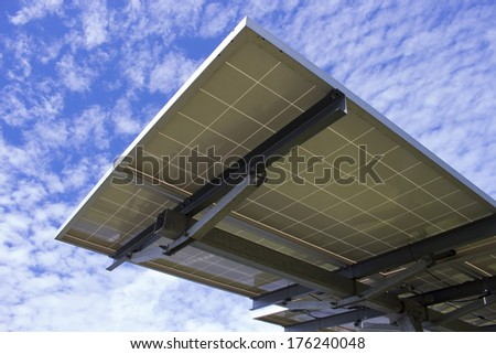 solar station in green environment - stock photo