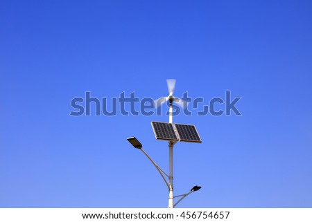 Solar wind street light under blue sky