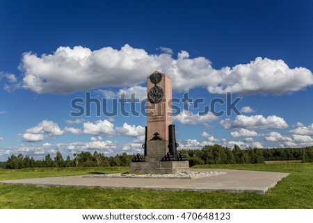 Soldier's War of 1812 Monument, Borodino field, Museum - preserve (Mozhaysk district, Moscow region, Russia)